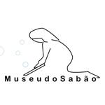 Museu do Sabão, Belver, Alentejo